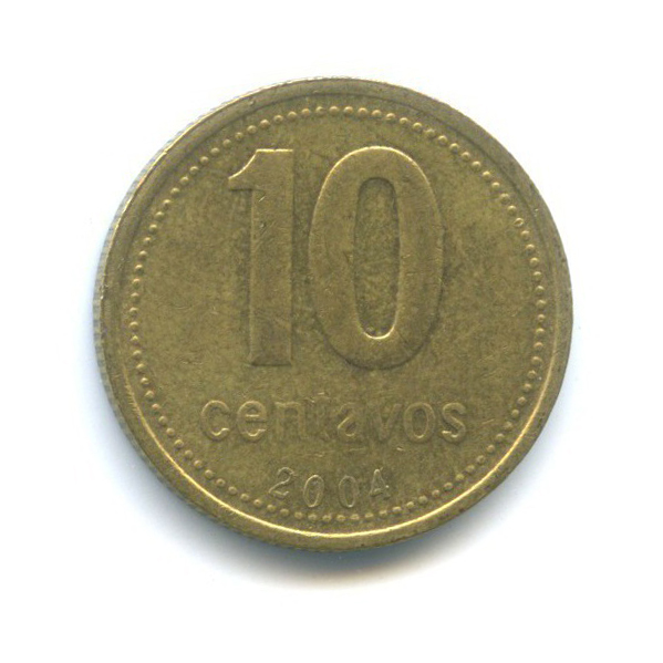 10 сентаво 2004 года (Аргентина)