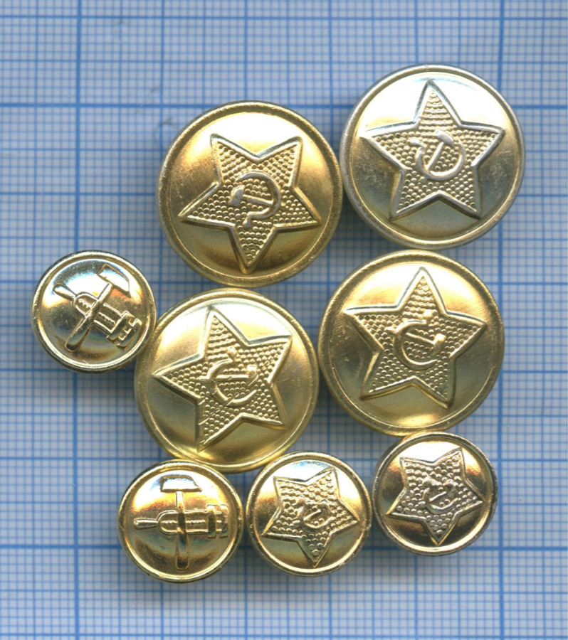 Набор пуговиц (СССР)