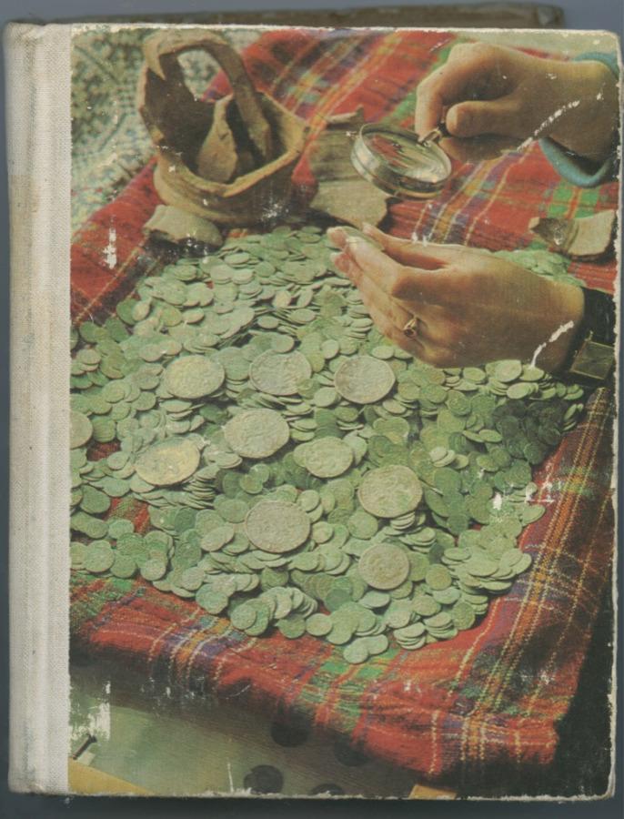 Книга «Очем рассказывают монеты», Минск (397 стр.) 1977 года (СССР)