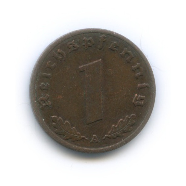 1 рейхспфенниг 1937 года A (Германия (Третий рейх))
