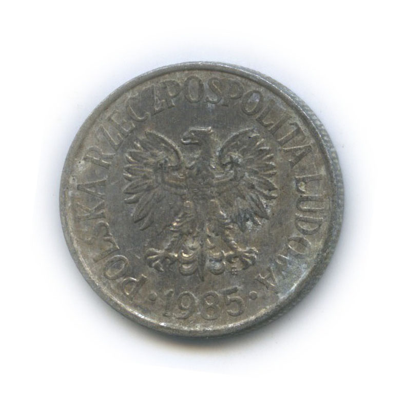50 грошей 1985 года (Польша)