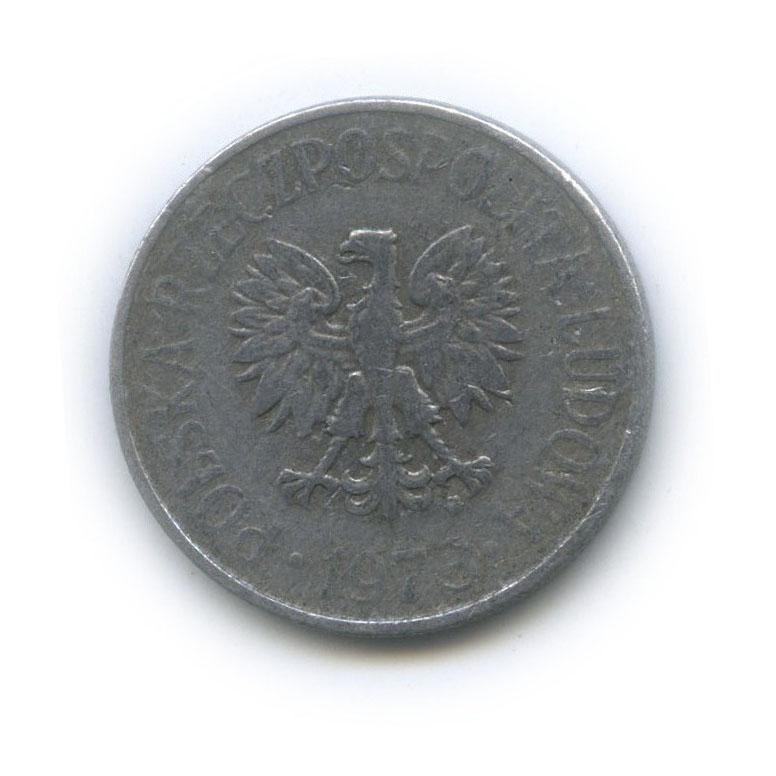 50 грошей 1973 года (Польша)