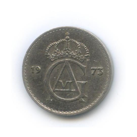 10 эре 1973 года (Швеция)