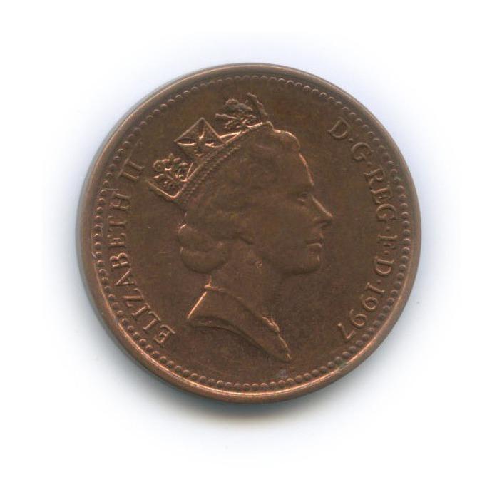 1 пенни 1997 года (Великобритания)