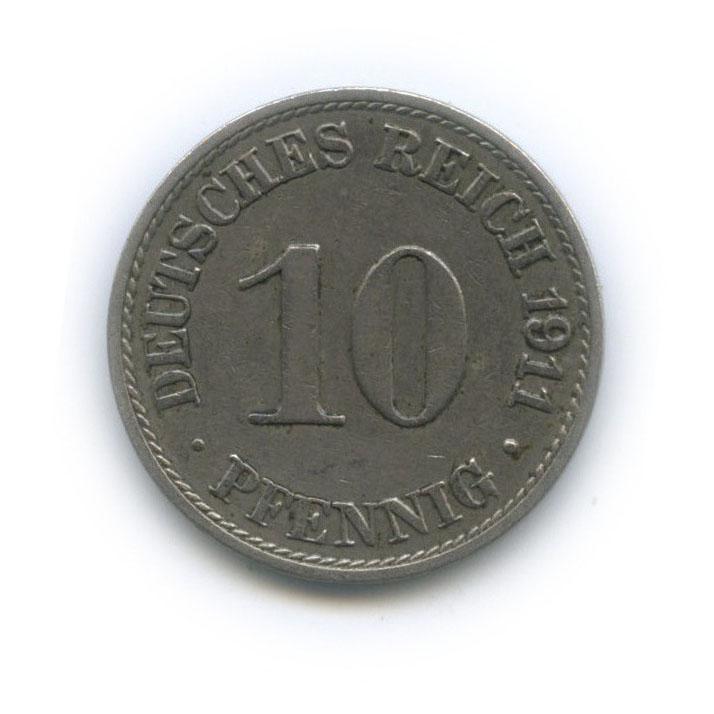 10 пфеннигов 1911 года (Германия)