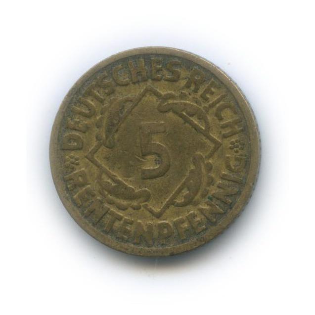 5 рентенпфеннигов 1924 года D (Германия)