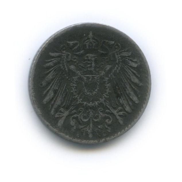 5 пфеннигов 1918 года (Германия)
