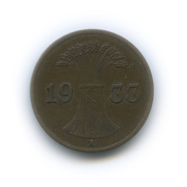 1 рейхспфенниг 1933 года A (Германия)