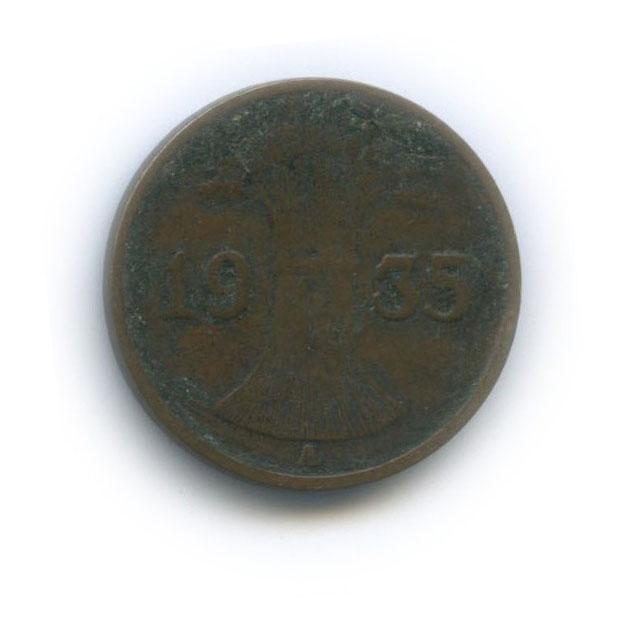 1 рейхспфенниг 1935 года A (Германия)