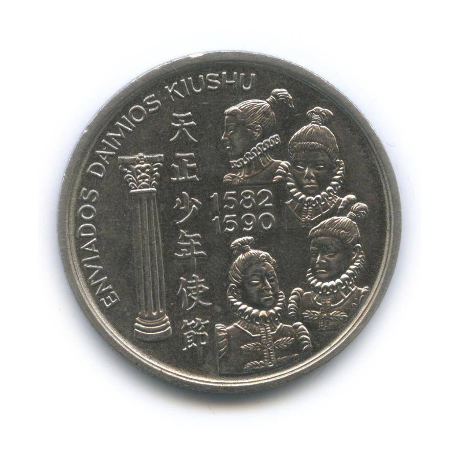 200 эскудо — Японская миссия вЕвропе, 1582-1590 - Enviados Daimios Kiushu 1993 года (Португалия)