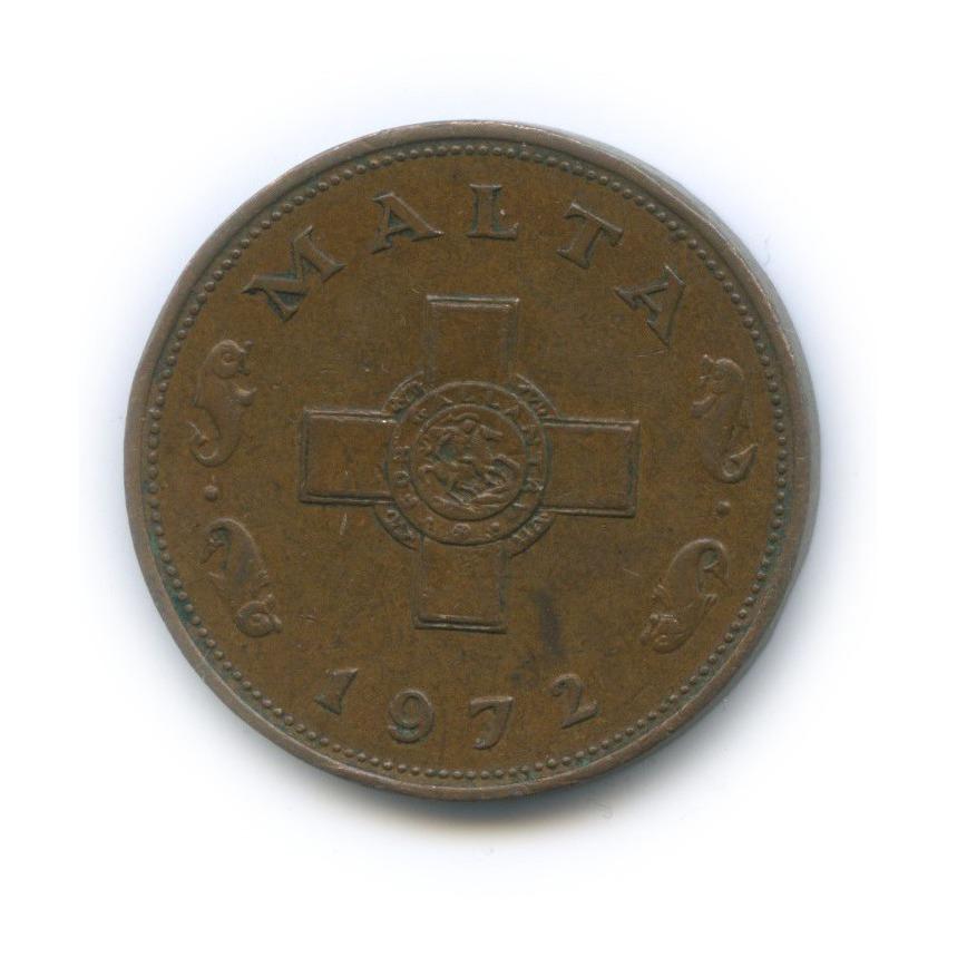 1 цент 1972 года (Мальта)