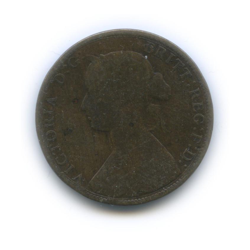 1/2 пенни 1861 года (Великобритания)