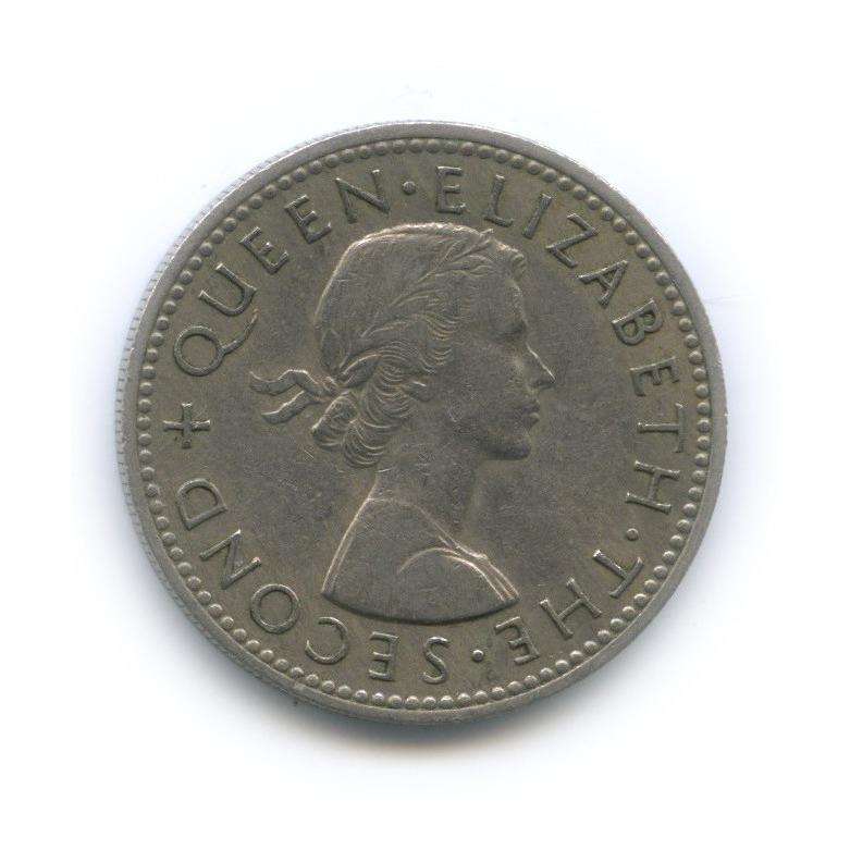 1 шиллинг 1956 года (Новая Зеландия)