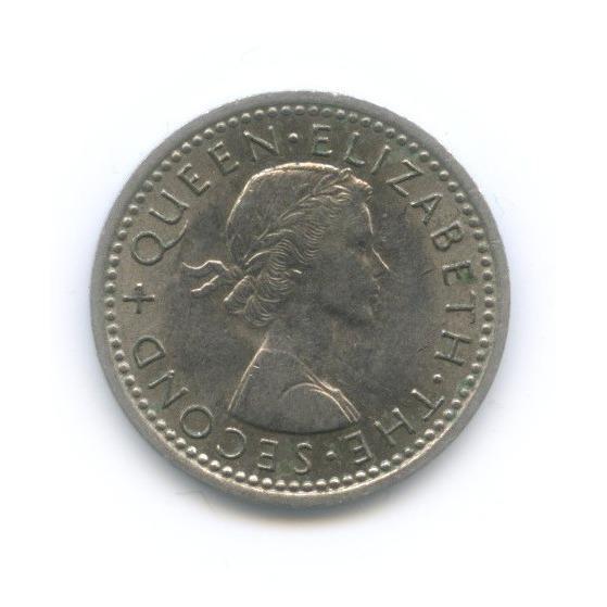 3 пенса 1960 года (Новая Зеландия)