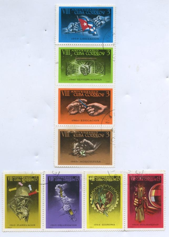 Набор почтовых марок (Куба)
