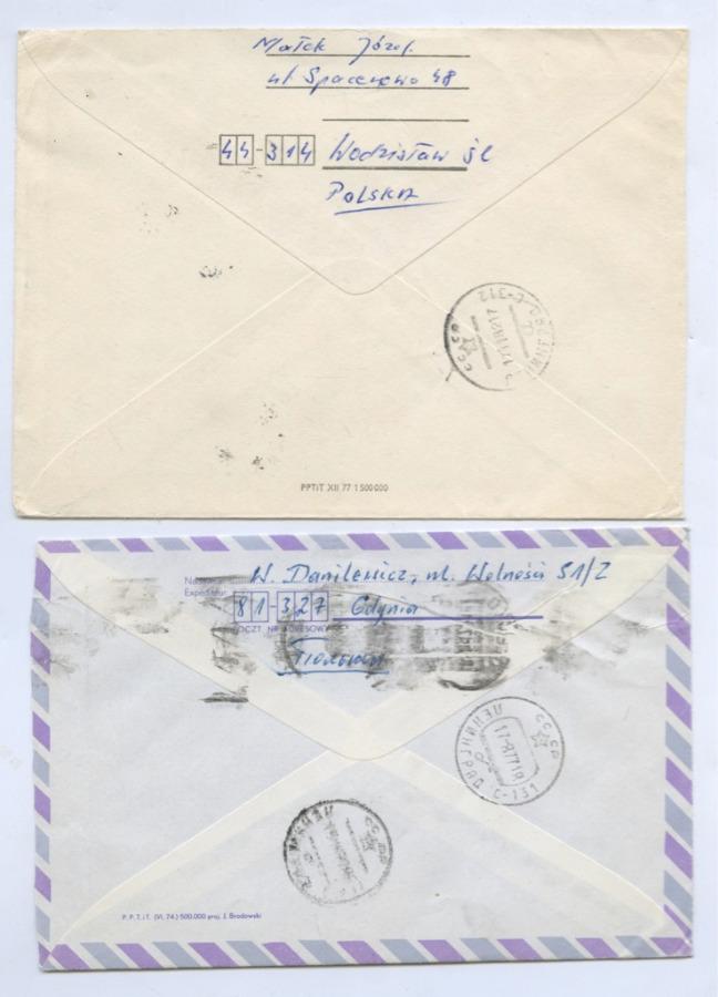 Набор почтовых конвертов соригинальной маркой (Польша)