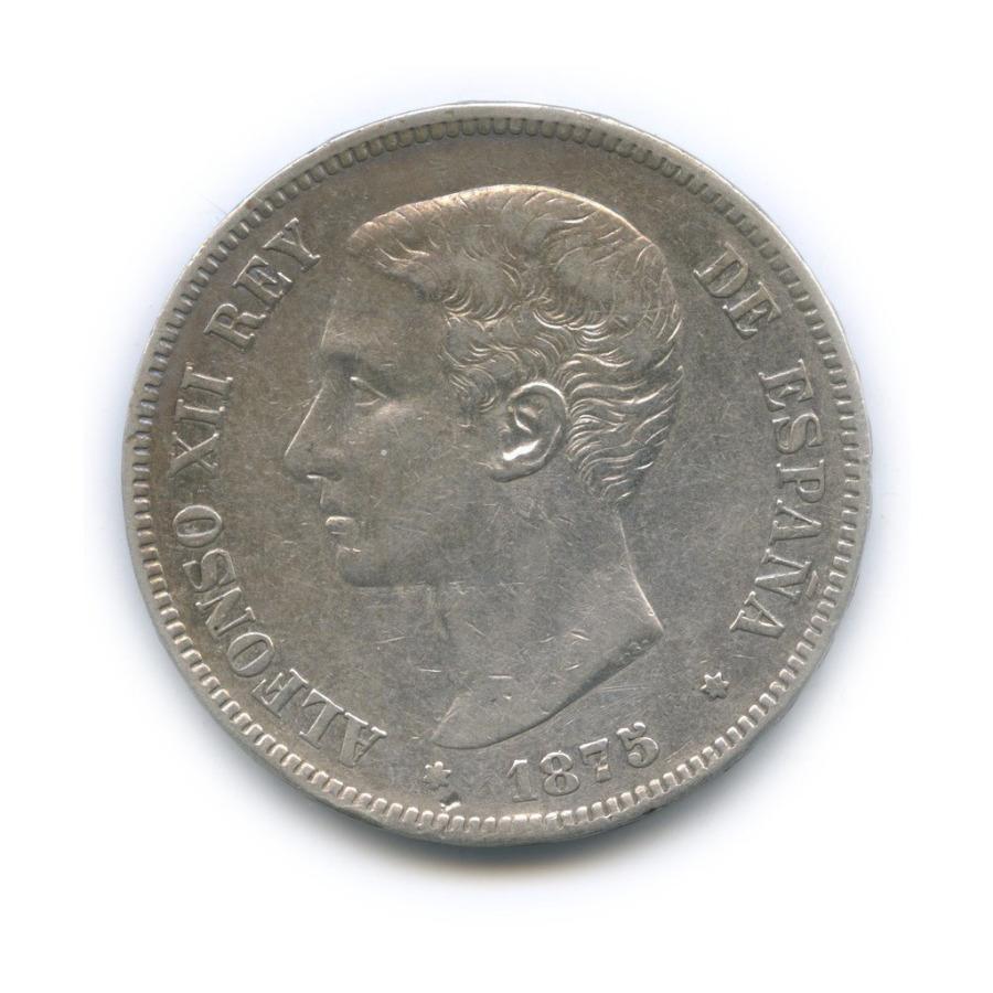 5 песет - Альфонс XII 1875 года (Испания)