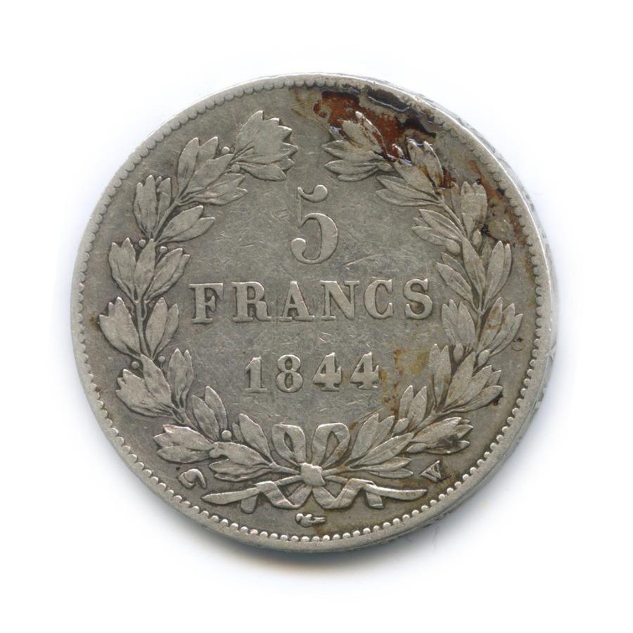 5 франков - Луи-Филипп I 1844 года (Франция)