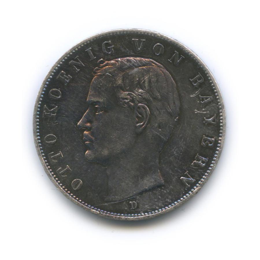 3 марки - Отто I, Бавария 1912 года D