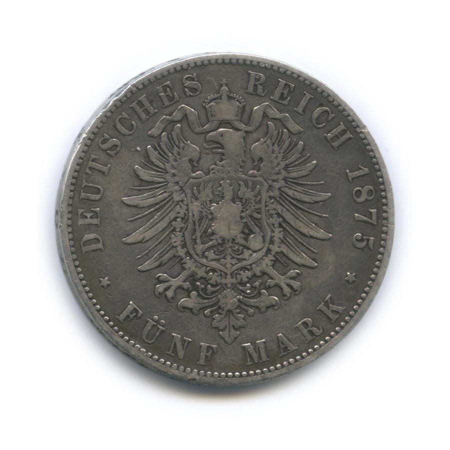 5 марок - Людвиг III, Гессен 1875 года