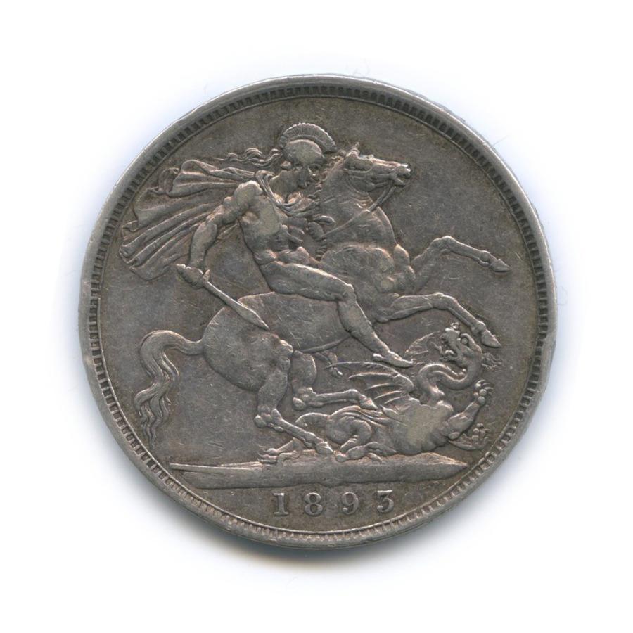 1 крона - Королева Виктория 1893 года (Великобритания)