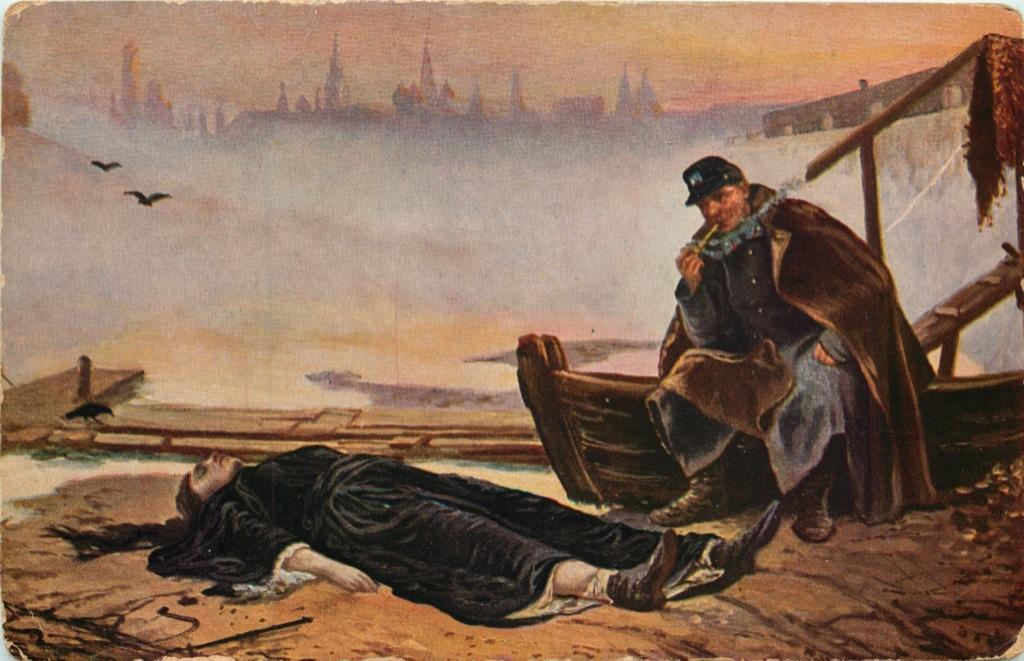 Открытое письмо «Утопленница» (Российская Империя)