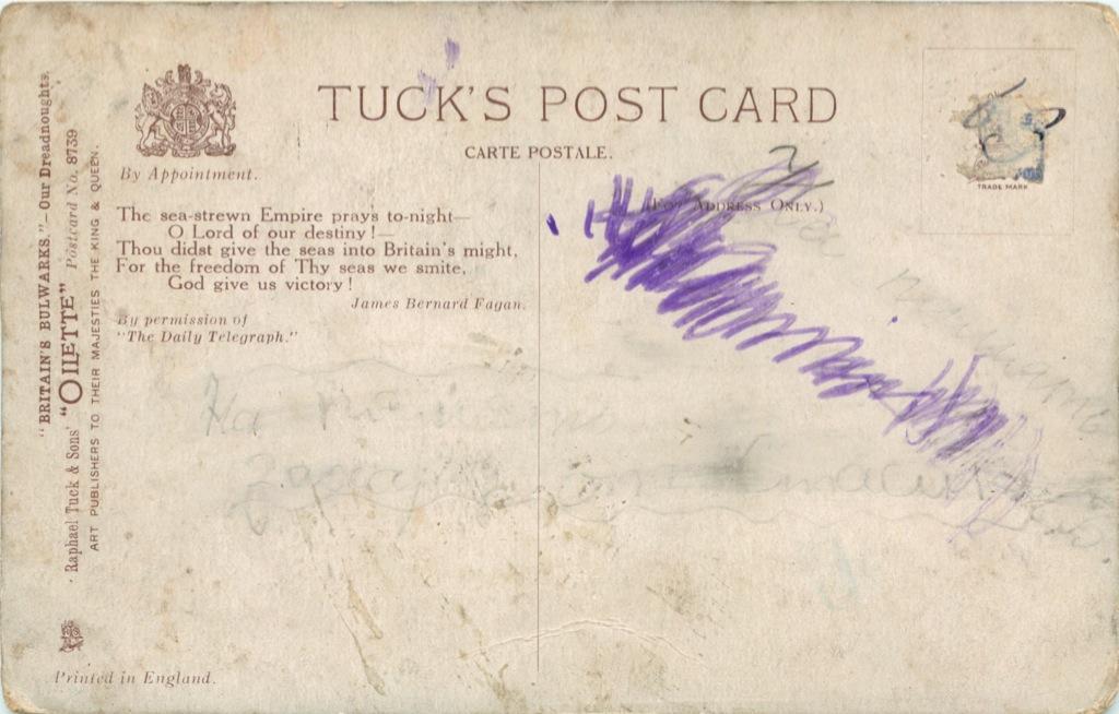 Карточка почтовая «Корабль» (Великобритания)
