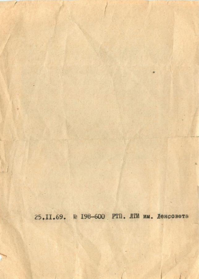 Листовка агитационная (Военно-Революционный Комитет при Петроградском Совете Рабочих иСолдатских Депутатов) 1917 года