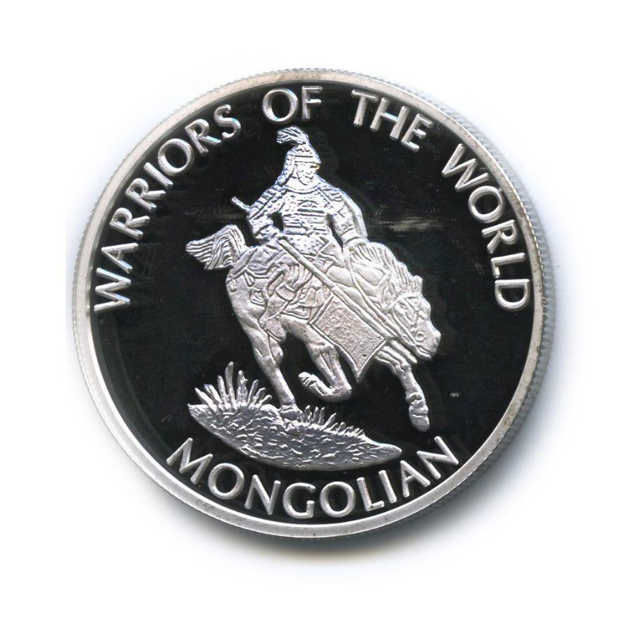 10 франков - Воины мира - Монгол, Конго (серебрение) 2010 года