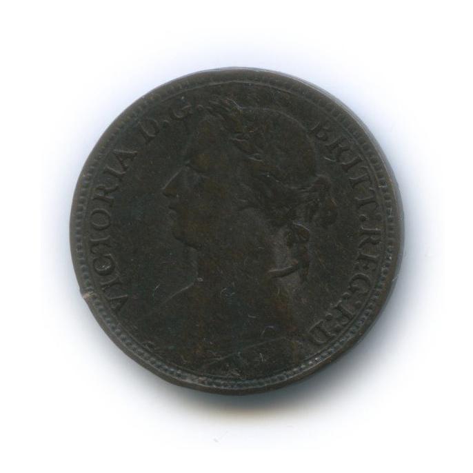 1 фартинг 1875 года (Великобритания)