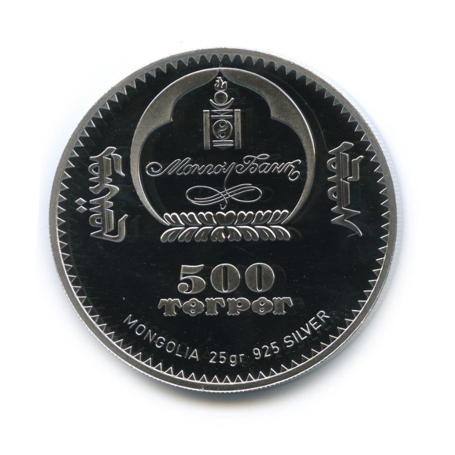 500 тугриков - Олимпийские игры - Монгольские чемпионы (цветная эмаль) 2008 года (Монголия)