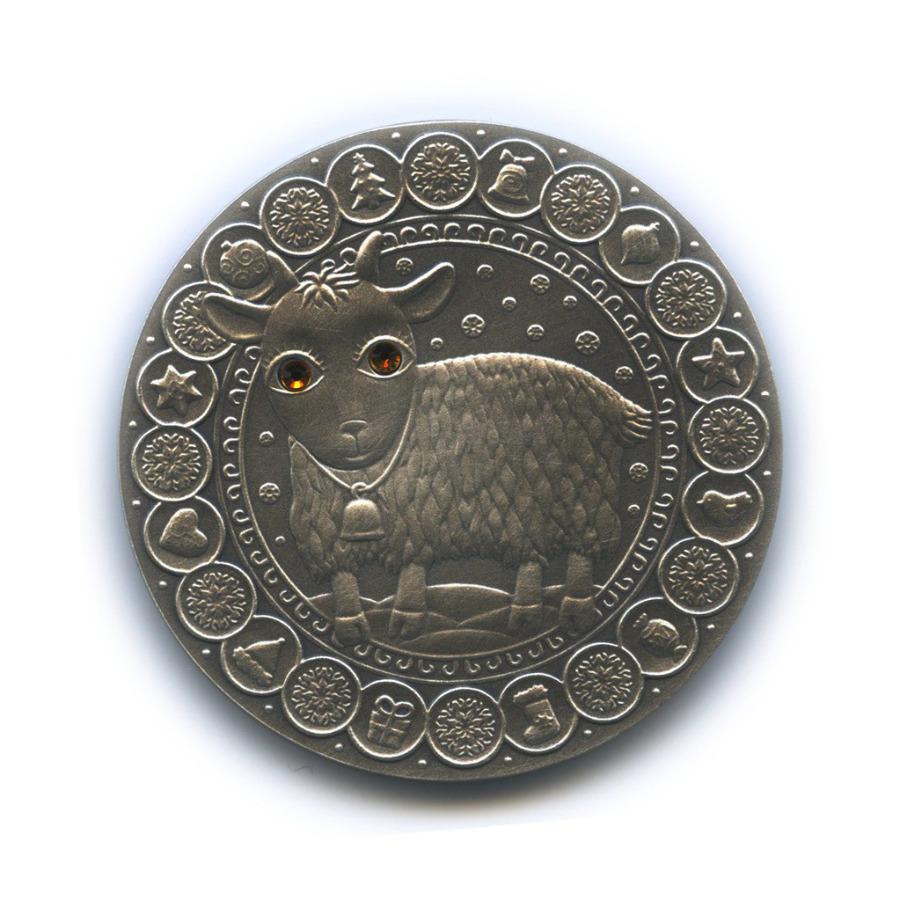 20 рублей - Знаки зодиака - Козерог (с сертификатом) 2009 года (Беларусь)
