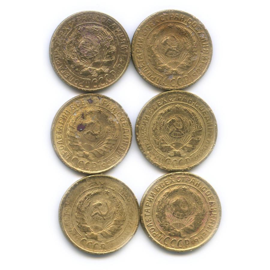 Набор монет 2 копейки (без 1927 г.) 1926-1932 (СССР)