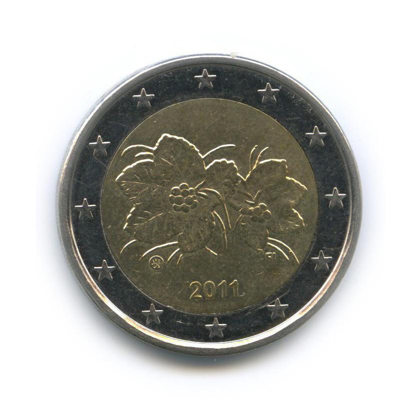 2 евро 2011 года (Финляндия)