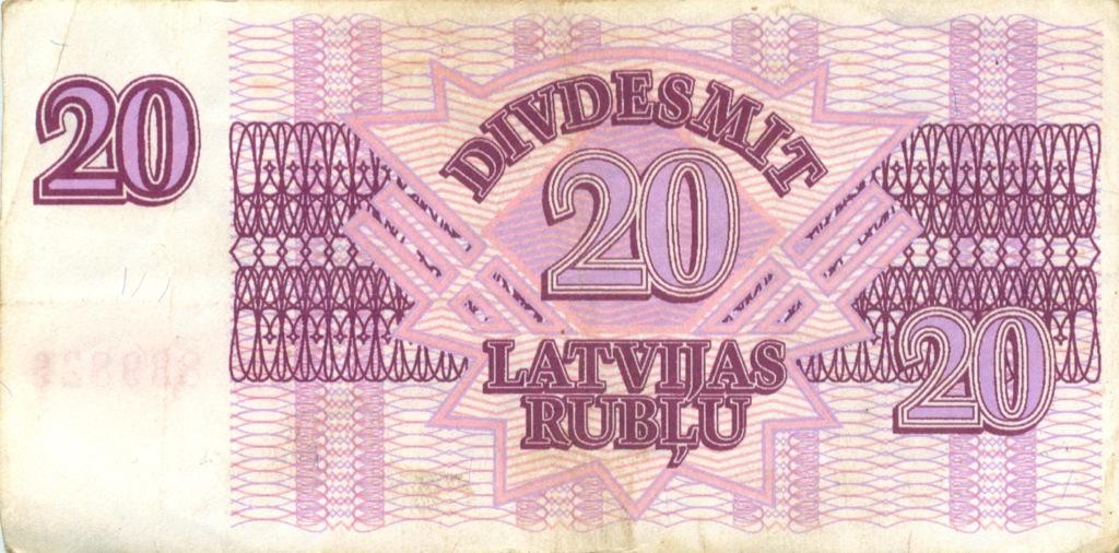 20 рублей 1992 года (Латвия)