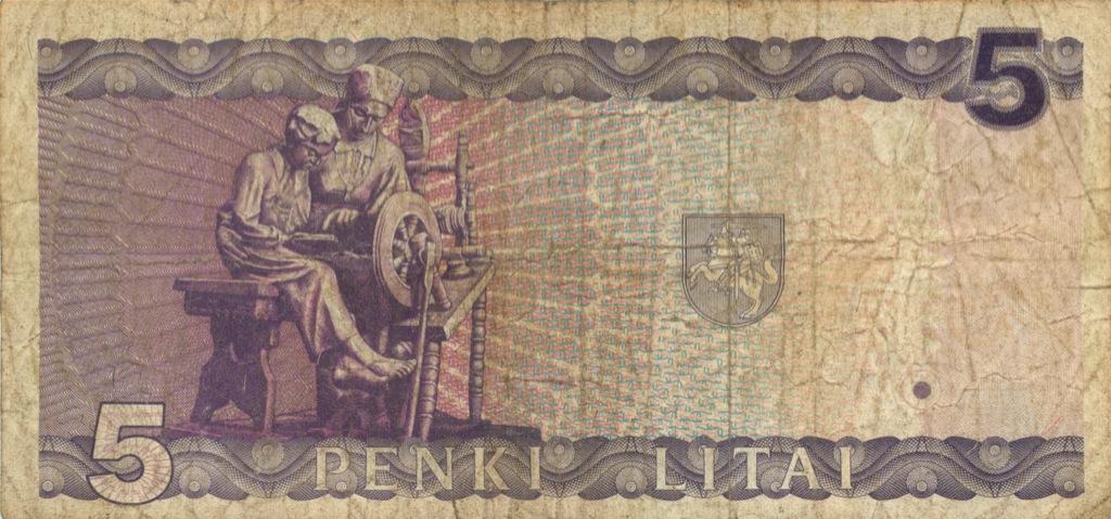 5 лит 1993 года (Литва)