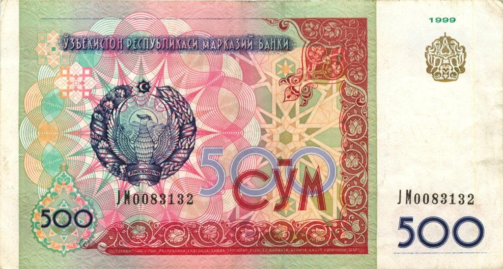 500 сум 1999 года (Узбекистан)
