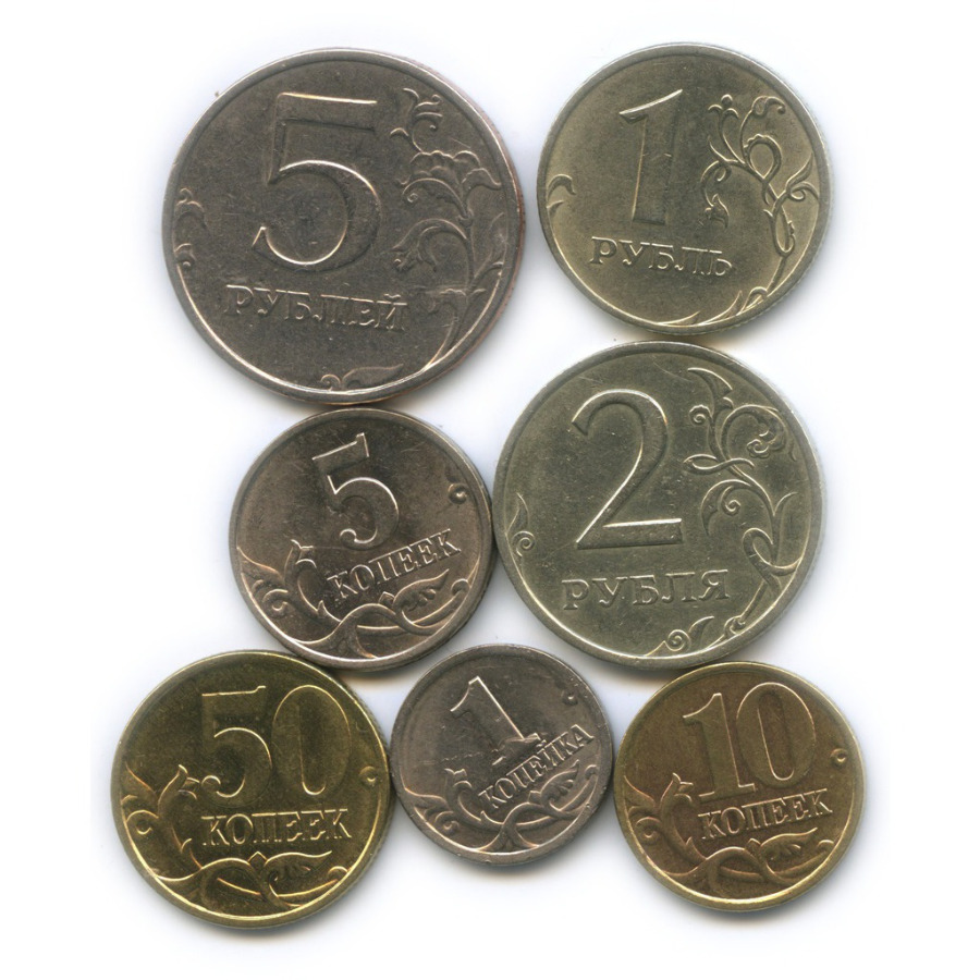 Набор монет России 1998 года СПМД (Россия)