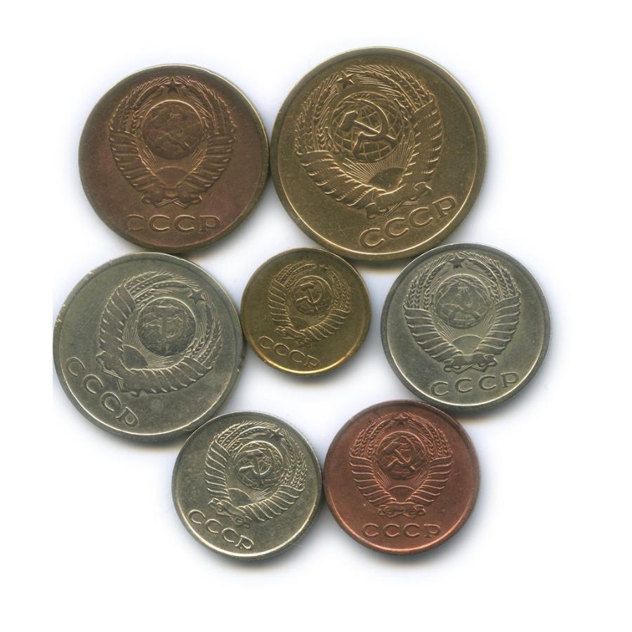 Набор монет СССР 1962 года (СССР)