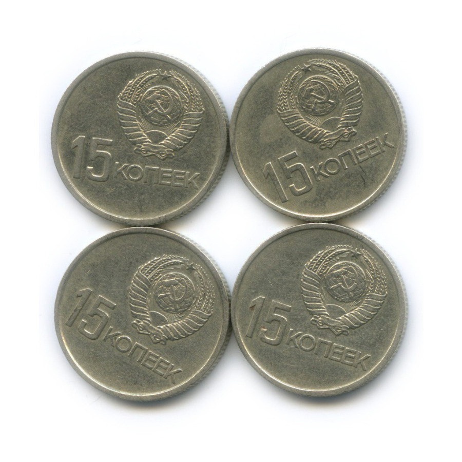 Набор монет 15 копеек — 50 лет Советской власти 1967 года (СССР)