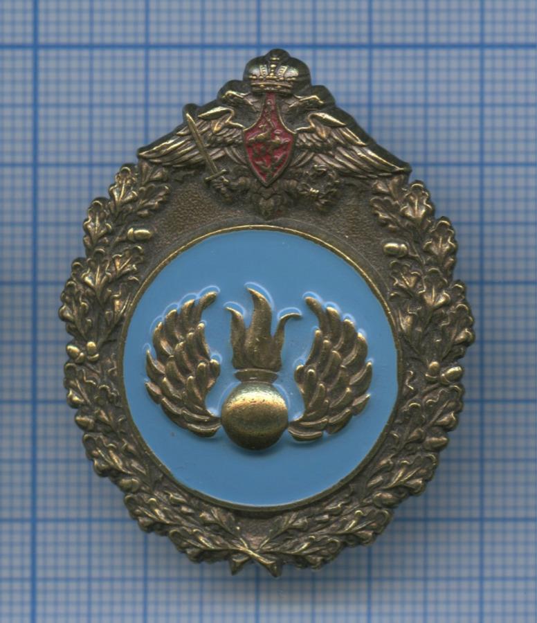 Знак «Эмблема ВДВ» (Россия)