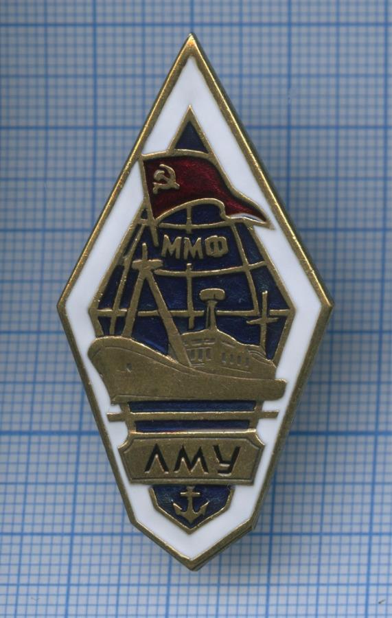 Знак нагрудный «ММФ ЛМУ» (Россия)