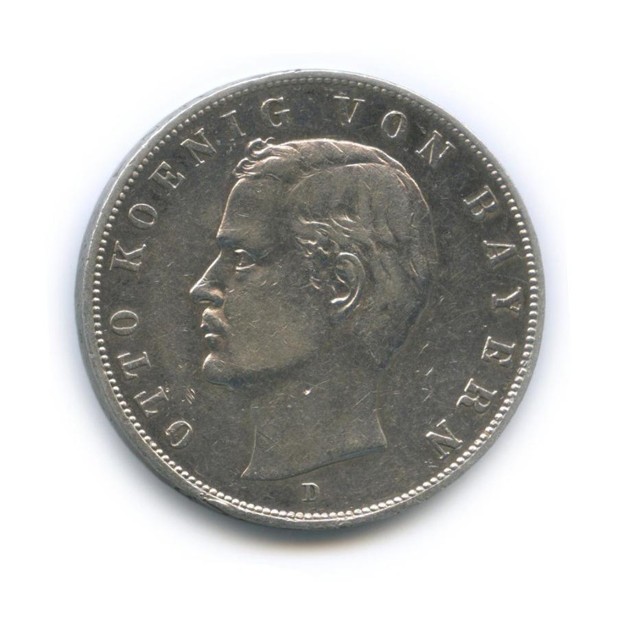 3 марки - Отто I, Бавария 1909 года