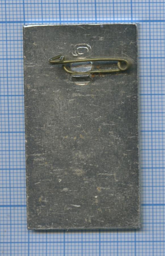 Знак «Тренер» 1982 года (СССР)
