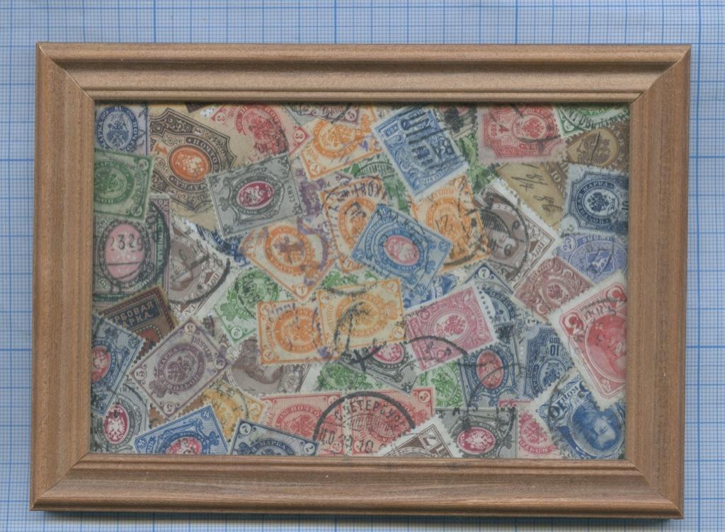 Набор почтовых марок врамке (приклеены) (Российская Империя)