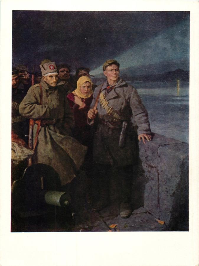 Открытка широкоформатная В. А. Серов «Ждут сигнала» 1965 года (СССР)