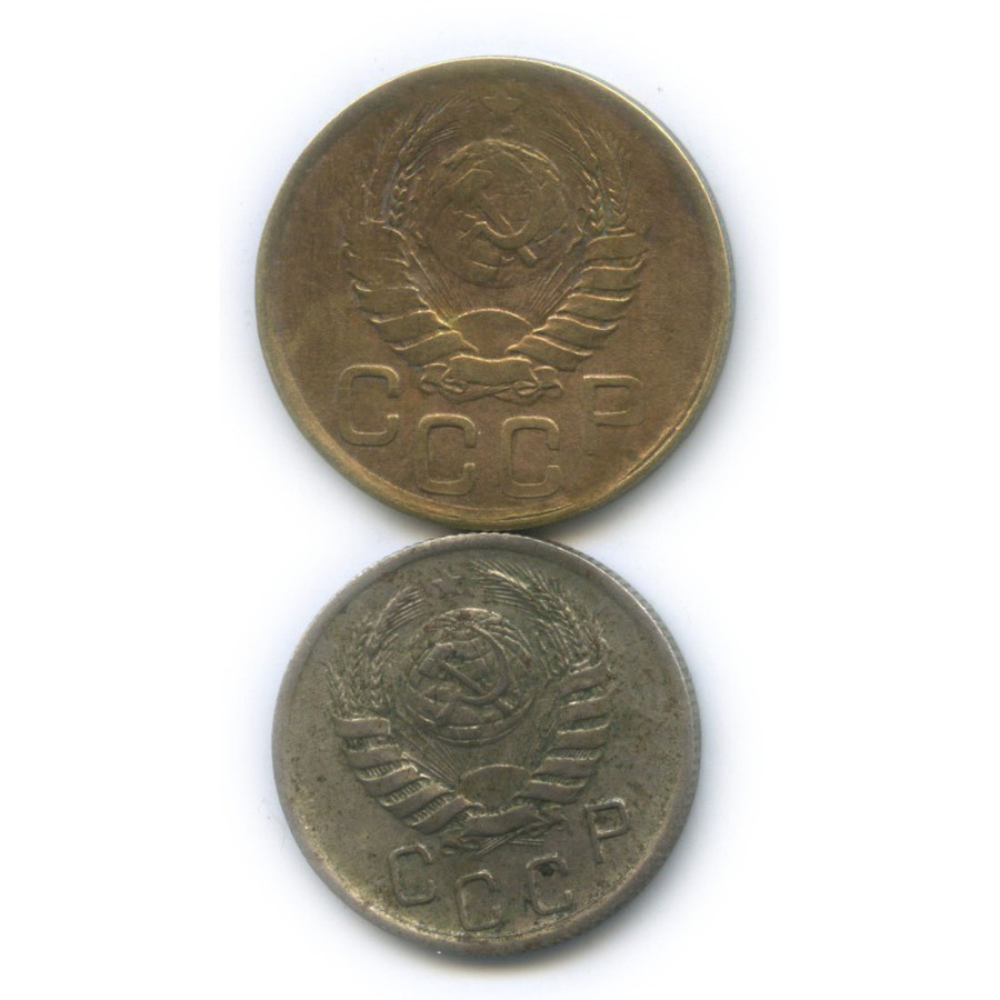 Набор монет СССР 1945 года (СССР)