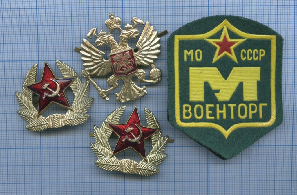 Набор кокард, шеврон (СССР, Россия)