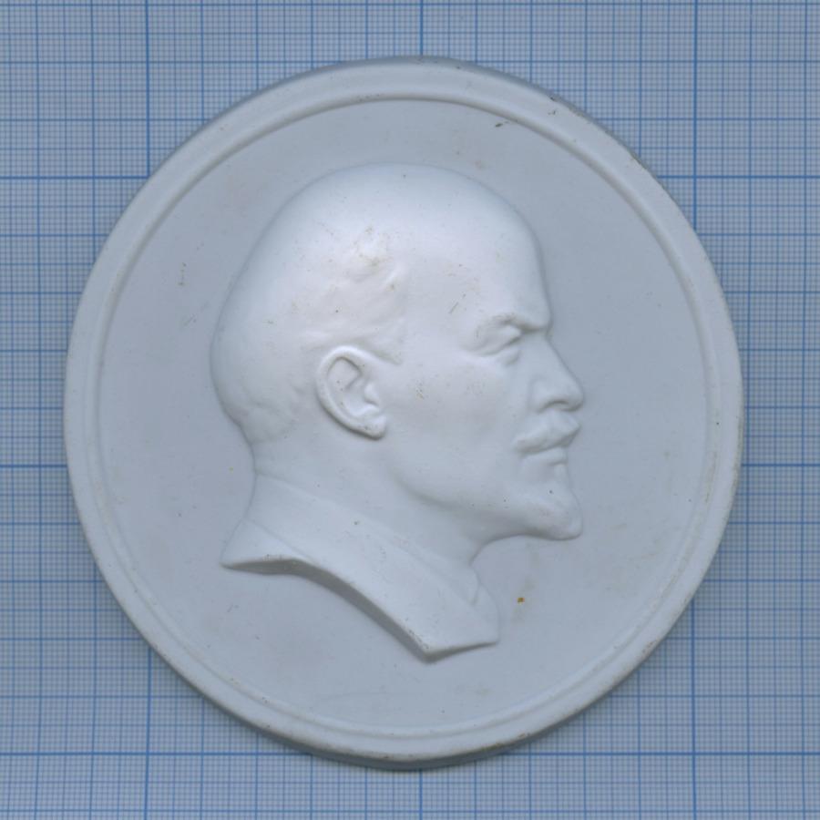 Плакетка «В.И. Ленин» (СССР)