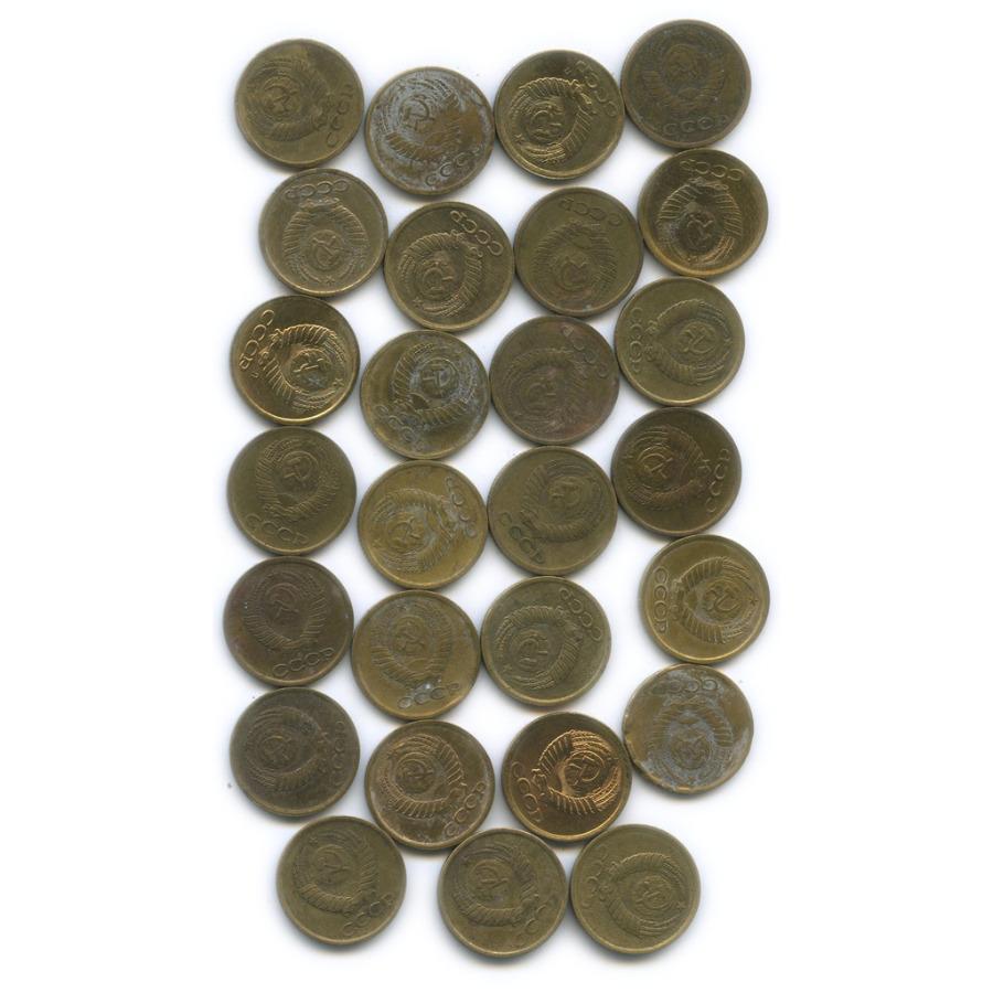 Набор монет 1 копейка (без повторов) 1961-1991 (СССР)